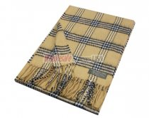 Woven Special Design Scarf #44-02 Beige